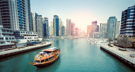 <p>The City of Gold - Dubai trip for 5 Nights and 6 Days</p>